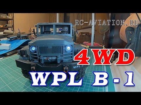Обзор радиоуправляемого автомобиля WPLB 1