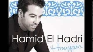 تحميل اغاني Hamid El Hadri - Dini Maak MP3