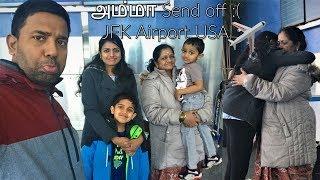 Amma Send Off from JFK Airport NY, USA (2019) | Tamil VLOG