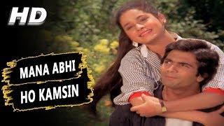 Mana Abhi Ho Kamsin   Amit Kumar   Jawaani 1984 Songs