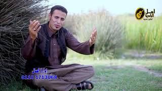 تحميل اغاني خليفه السلال مجروده اولاد خروف لواى الشال MP3