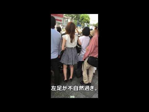 ノーパン盗撮動画