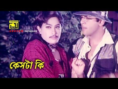 কেসটা কি | Popy | Riaz | Bidroho Charidike | Movie Scene