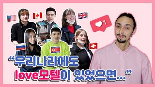 Things in Korea that Foreigners wish they had in their own countries