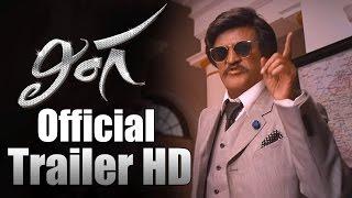 Lingaa  Telugu Trailer