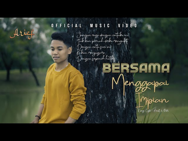Video Pronunciation of Bersama in Indonesian