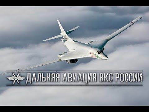 Американские разведчики не рады такому «перехвату»: Ту-160 летят в Венесуэлу