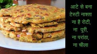 Masala roti turban tadka most popular videos koki recipepoonams kitchen forumfinder Choice Image