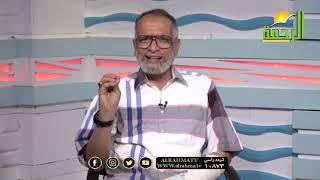 جريمة التبديد فى القانون المصري برنامج مستشارك القانوني مع المستشار وفيق العدل