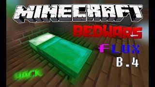 №11 Minecraft (Bed Wars) | Играем с читом Flux b4