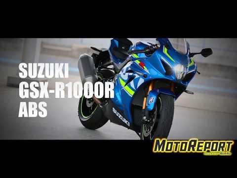[Webike Motoreport] Suzuki GSX R1000R Test ride