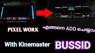 bus simulator indonesia komban light - Thủ thuật máy tính
