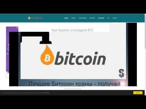 Биржа криптовалют обучение