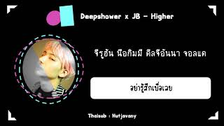 [THAISUB] Deepshower Feat. JB (GOT7)   Higher