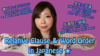Relative Clause (Modifying Noun) & Word Order ┃A Person WHO does...
