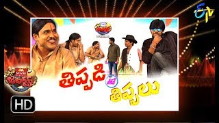 Extra Jabardasth|24th August 2018 | Full Episode | ETV Telugu