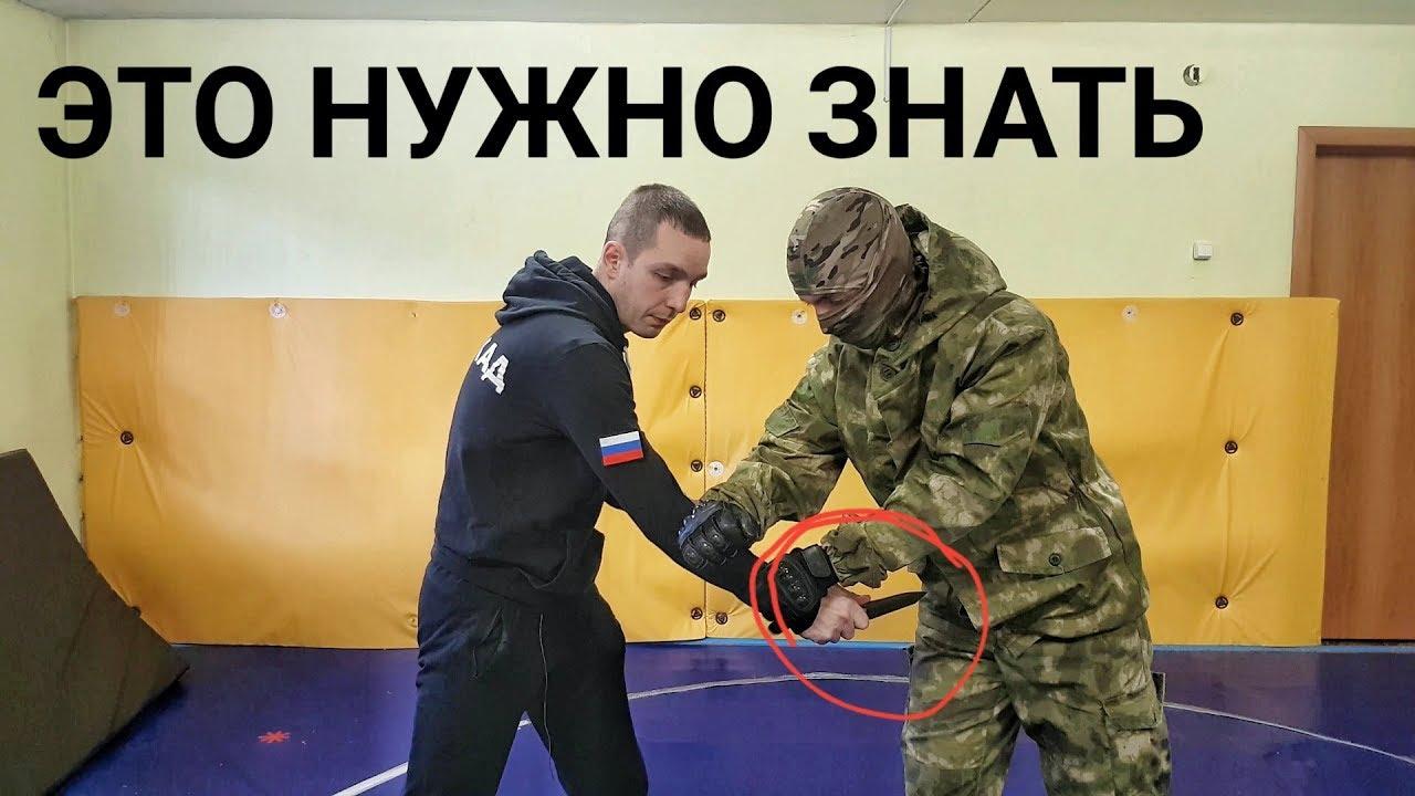 Почему приемы против ножа не работают? О чем молчат инструкторы?