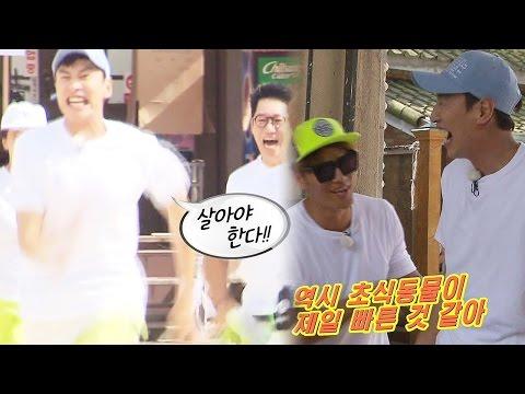 """김종국, 이광수에 """"초식동물이 역시 제일 빨라"""" 《Running Man》런닝맨 EP442 (видео)"""