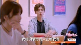 【甜蜜暴击】电视预告招生篇:正则学院即将开学,鹿晗前来报道!Sweet Combat - Luhan Trailer