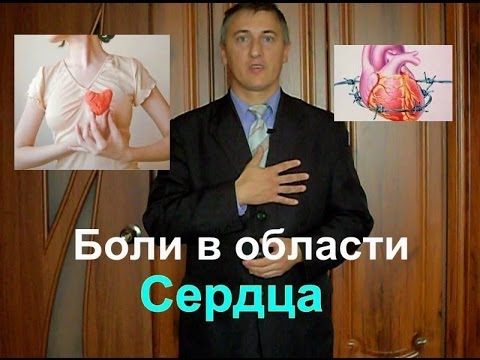 Гимнастика для шейного сустава