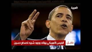صدام حسين وأشباهه جاسم العلي وفواز العمير وميخائيل رمضان/ الفروق والاختلافات
