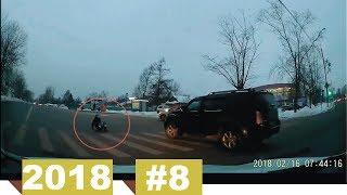 Новые записи с видеорегистратора ДТП и Аварий #8 (17.02.2018)