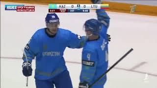 Сборная Казахстана по хоккею вернулась в мировую элиту