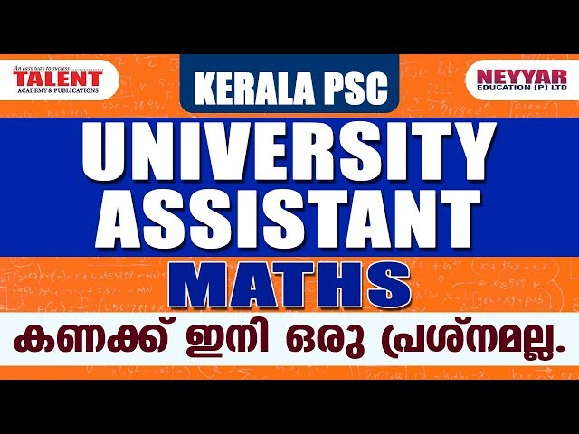 Maths for University Assistant Exam | Talent Academy