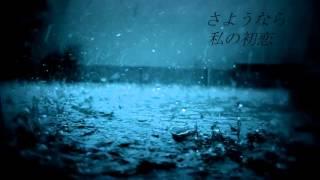 3 Doors Down - Goodbyes [ Lyrics ]