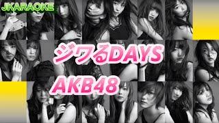 Jpop Karaoke [カラオケ] - Jiwaru Days - AKB48 日本語/ENG