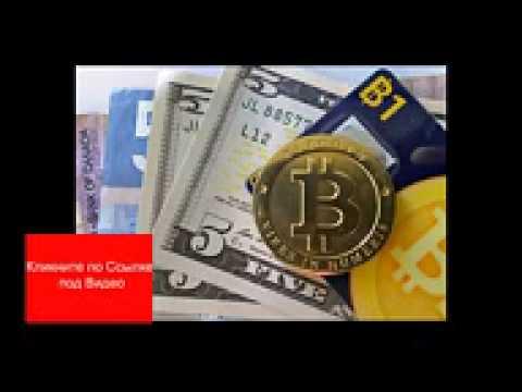 Бонусы у брокеров бинарных опционов