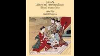 Ensemble Nipponia 07 - Mushi no Aikata