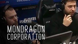 Брендятина. MONDRAGON Corporation
