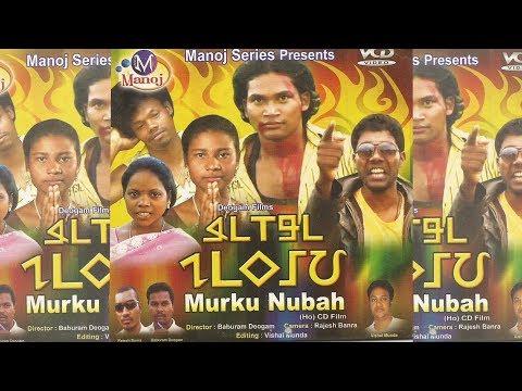 Ho Munda Full Movie 2018 - Murku Nubah | Baburam Deogam | Jharkhand Video Film 2018