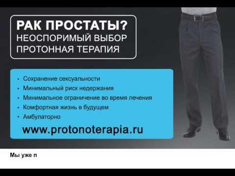 Produkty tentorium prostatitis