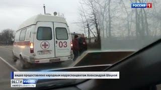 В Краснодаре карета скорой помощи сбила пешехода