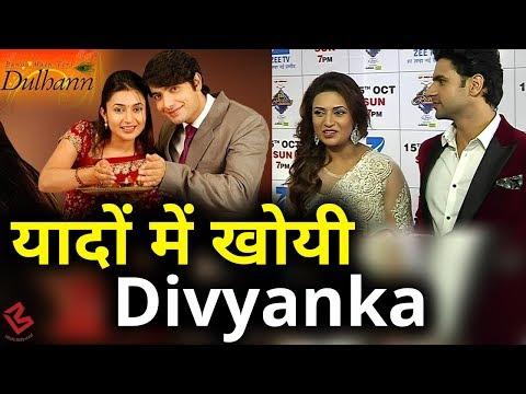 Divyanka Tripathi remembers her first show Banoo Main Teri Dulhann with ex-boyfriend Sharad Malhotra