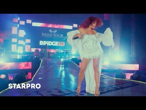 Романовская - Стреляй (BRIDGE TV NEED FOR FEST 2018)