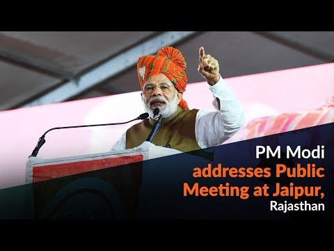 PM Modi addresses Public Meeting at Jaipur, Rajasthan