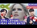 🔥🔥 KOREAN BOYS React To Avril Lavigne - Head Above Water