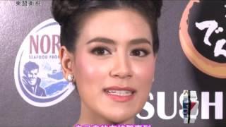 东盟卫视:《泰八卦》Thai Gossip 第135期(20170305)