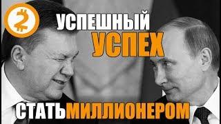 О Чем Никогда НЕ расскажет Бизнес-Тренер Денис Борисов
