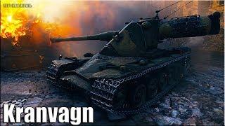Шведский танк Kranvagn лучший бой патч 1.0.0.2 World of Tanks