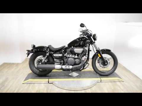 2019 Yamaha Bolt in Wauconda, Illinois - Video 1