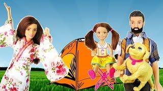 ПАПА И КАТЯ НОЧУЮТ НА УЛИЦЕ? Мультик #Барби Школа Куклы Игрушки для девочек