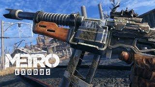 Metro Exodus — Оружие | ТРЕЙЛЕР (на русском)