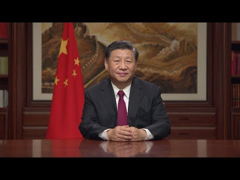 Download Full video: Chinese President Xi Jinping delivers 2020 New Year speech Mp4 HD Video and MP3