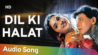 Dil Ki Halat (Audio Song) | Janta Ki Adalat (1994) | Mithun