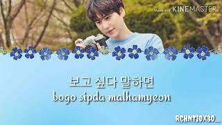 KYUHYUN 규현 '애월리 (Aewol Ri) | Lyric Han•Roman