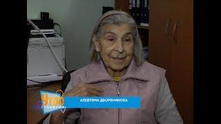"""Рассказ о нас в передаче  """"Утро губернии"""""""